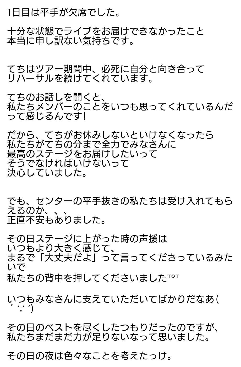 f:id:asitaha46:20170819050447j:image