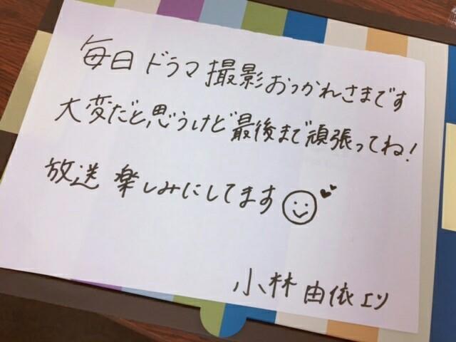 f:id:asitaha46:20170926021737j:image