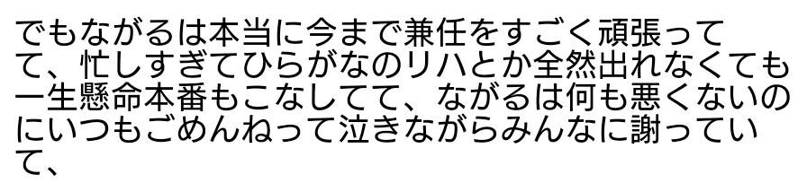 f:id:asitaha46:20170926024030j:image