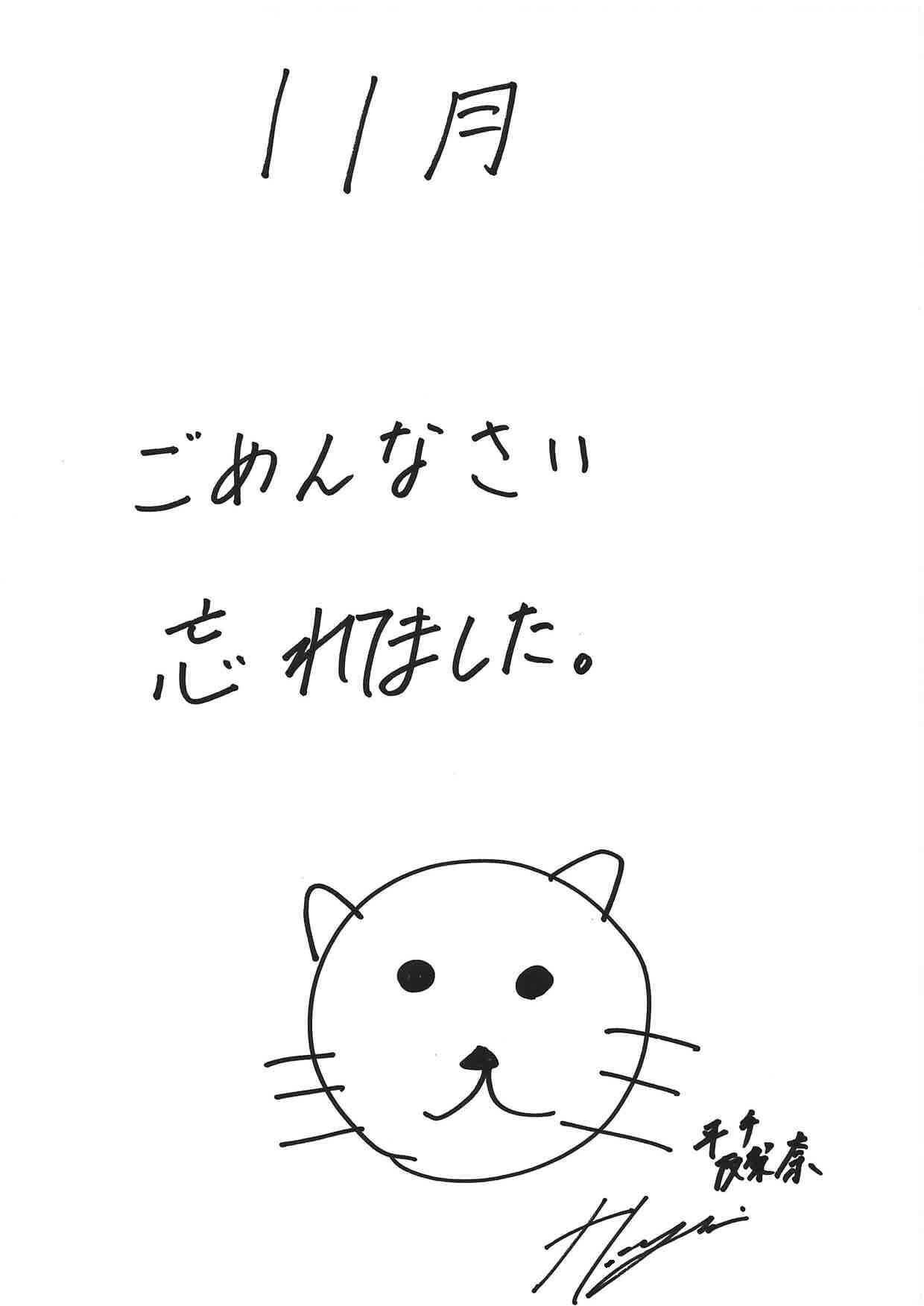 f:id:asitaha46:20171104040650j:image