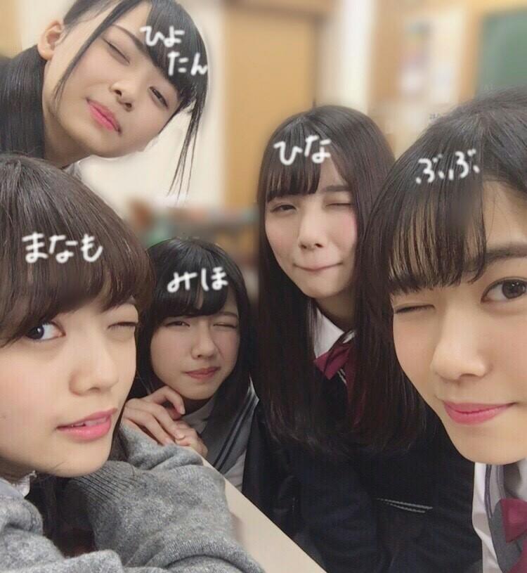 f:id:asitaha46:20180108022219j:image