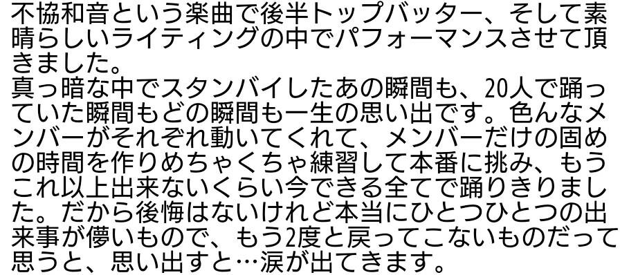 f:id:asitaha46:20180108025725j:image