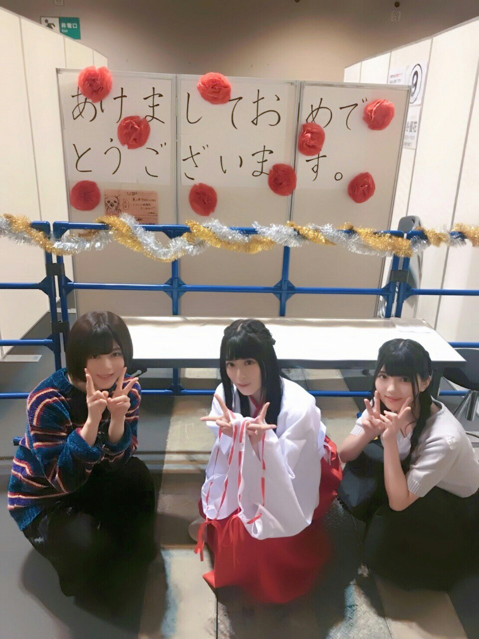 f:id:asitaha46:20180119014229j:image