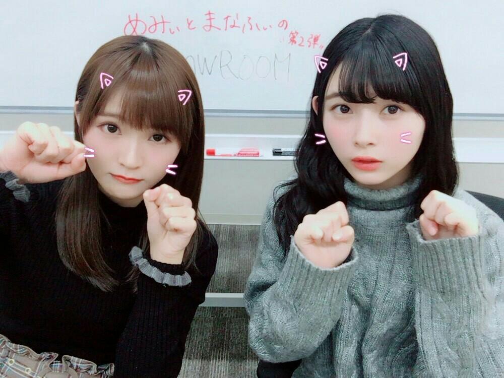 f:id:asitaha46:20180225004807j:image
