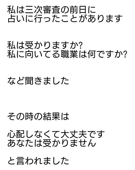 f:id:asitaha46:20180601013457j:image