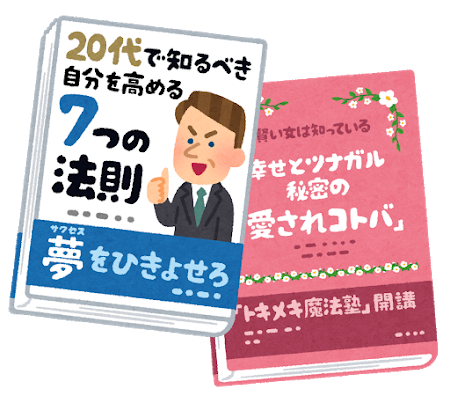 f:id:asitaikimasu1993:20180725124655p:plain