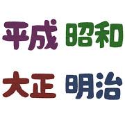 f:id:asitaikimasu1993:20181108131933j:plain