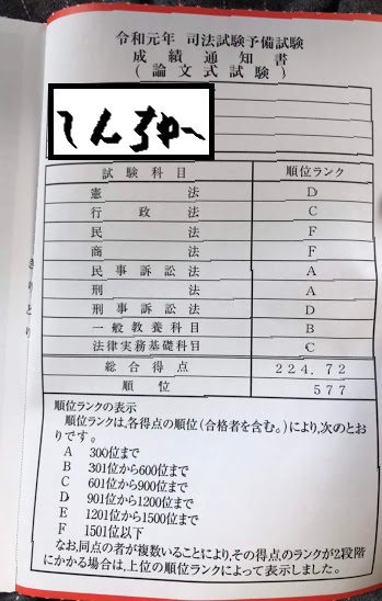f:id:asitaikimasu1993:20191023162539j:plain