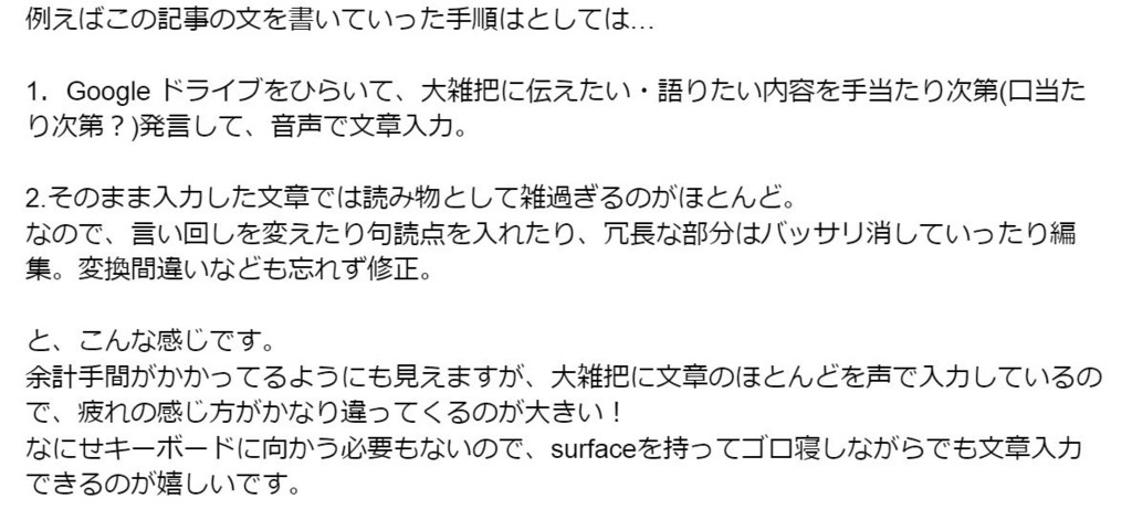f:id:asitanoyamasita:20170212181017j:plain