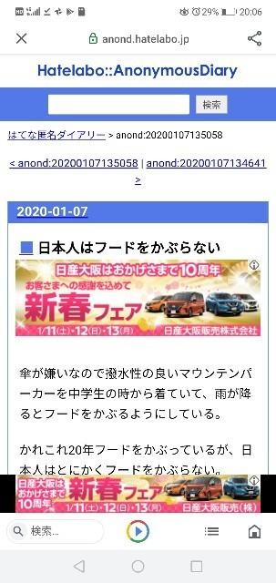 f:id:asitanoyamasita:20200107201433j:plain