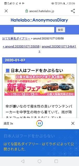 f:id:asitanoyamasita:20200107201449j:image
