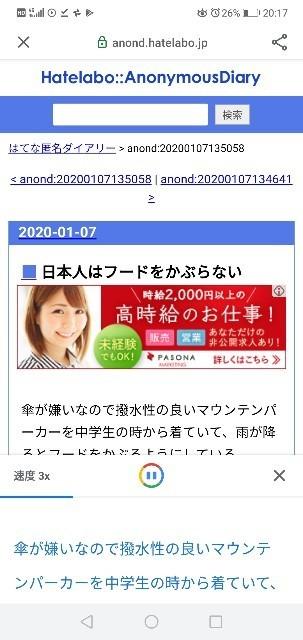 f:id:asitanoyamasita:20200107201827j:image