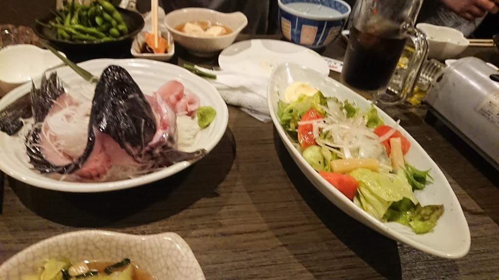 f:id:aska-0117-takashi:20181102230203j:plain