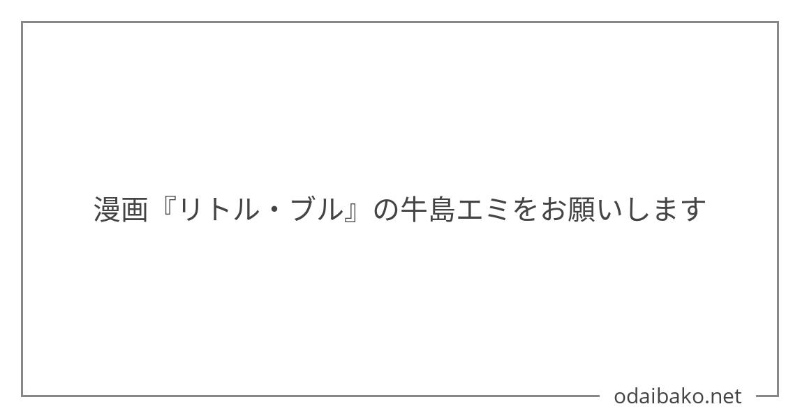 f:id:askmchan:20210605033040p:plain