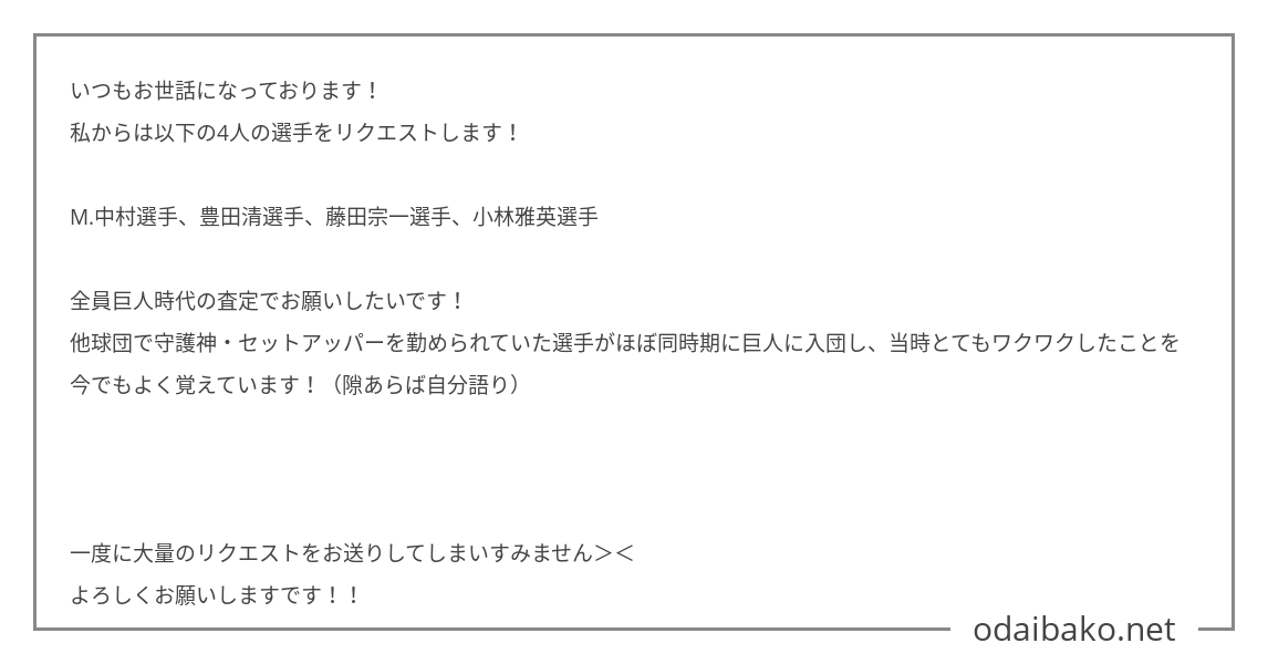 f:id:askmchan:20210613000457p:plain