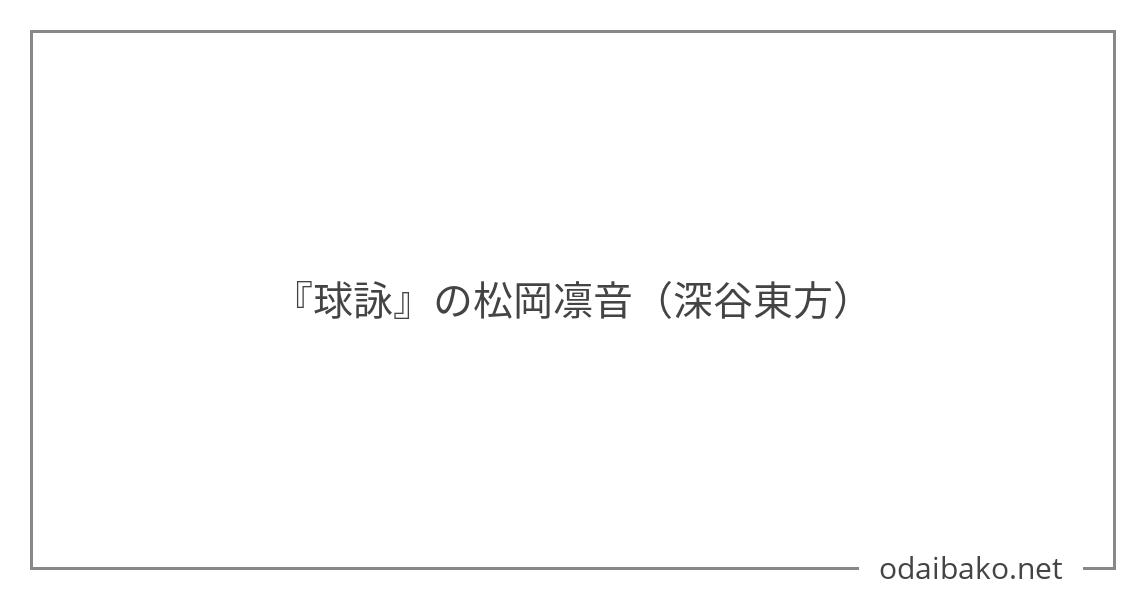 f:id:askmchan:20210625035759j:plain