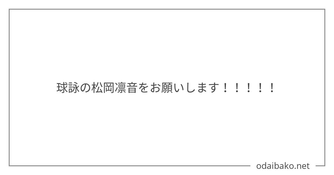 f:id:askmchan:20210625035819j:plain
