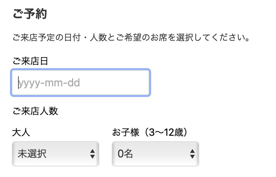 f:id:asktn:20201221095815p:plain:w300