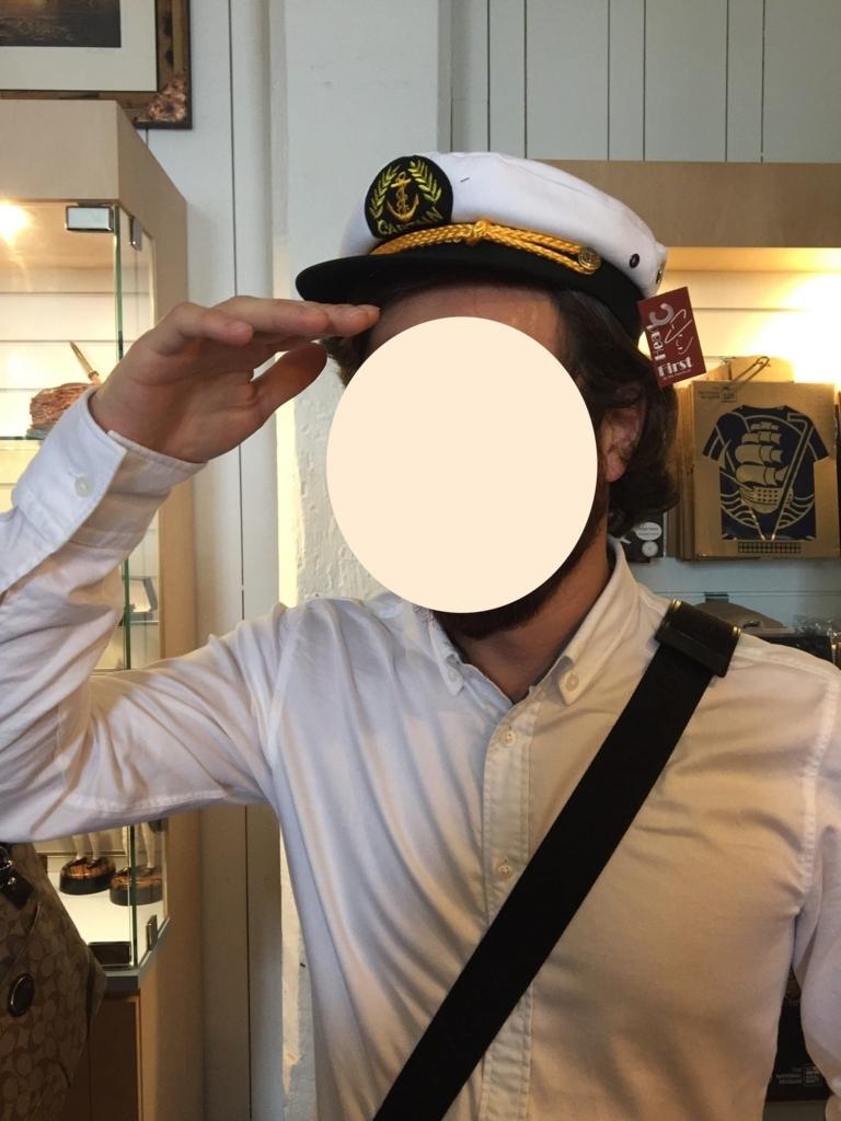 f:id:askubota:20170724020041j:plain:w350