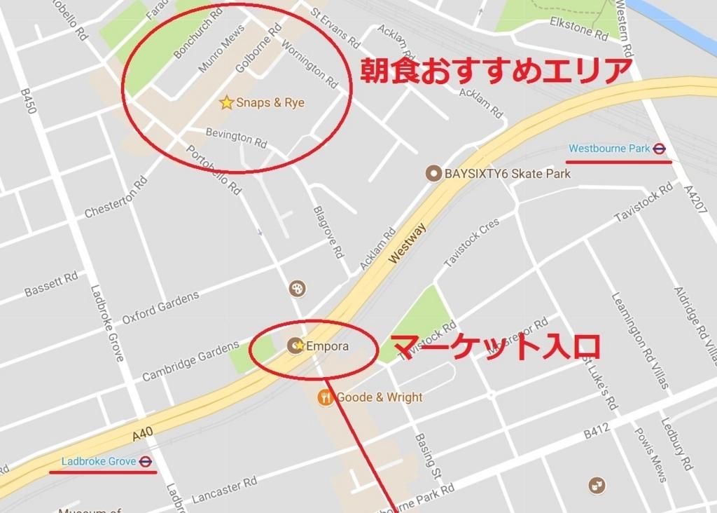 f:id:askubota:20170814190522j:plain:w400
