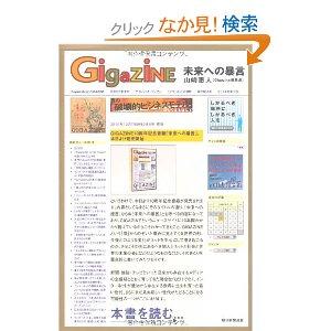 f:id:aso4045:20110115075405j:image