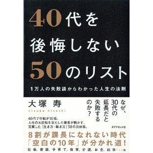 f:id:aso4045:20110309214740j:image