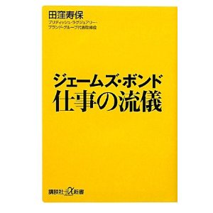 f:id:aso4045:20110701230918j:image