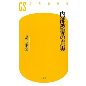 f:id:aso4045:20110913060533j:image