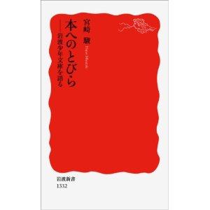 f:id:aso4045:20111115223835j:image