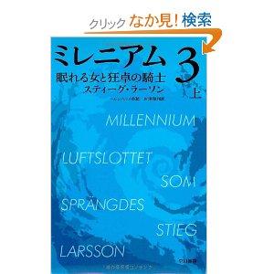 f:id:aso4045:20120102084619j:image