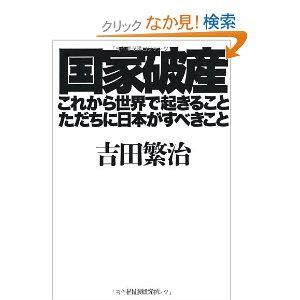 f:id:aso4045:20120115075810j:image