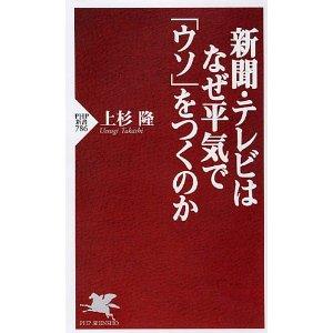 f:id:aso4045:20120218095255j:image