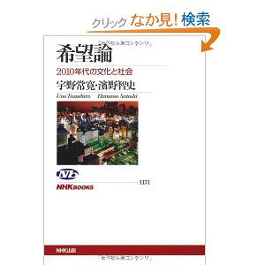 f:id:aso4045:20120325065311j:image
