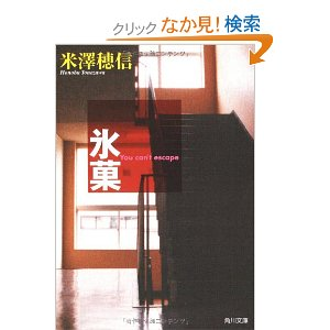 f:id:aso4045:20120330060454j:image