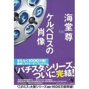 f:id:aso4045:20120722201245j:image