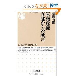 f:id:aso4045:20121125094709j:image