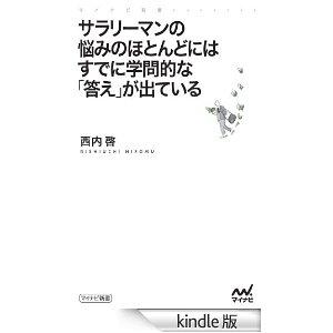 f:id:aso4045:20131128205842j:image