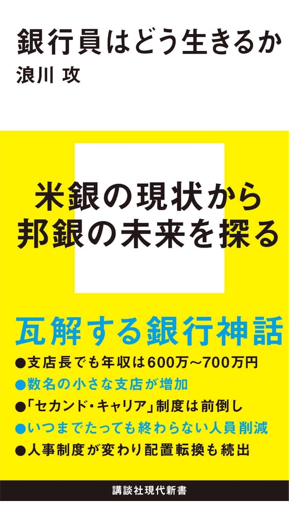 f:id:aso4045:20180530213410j:image