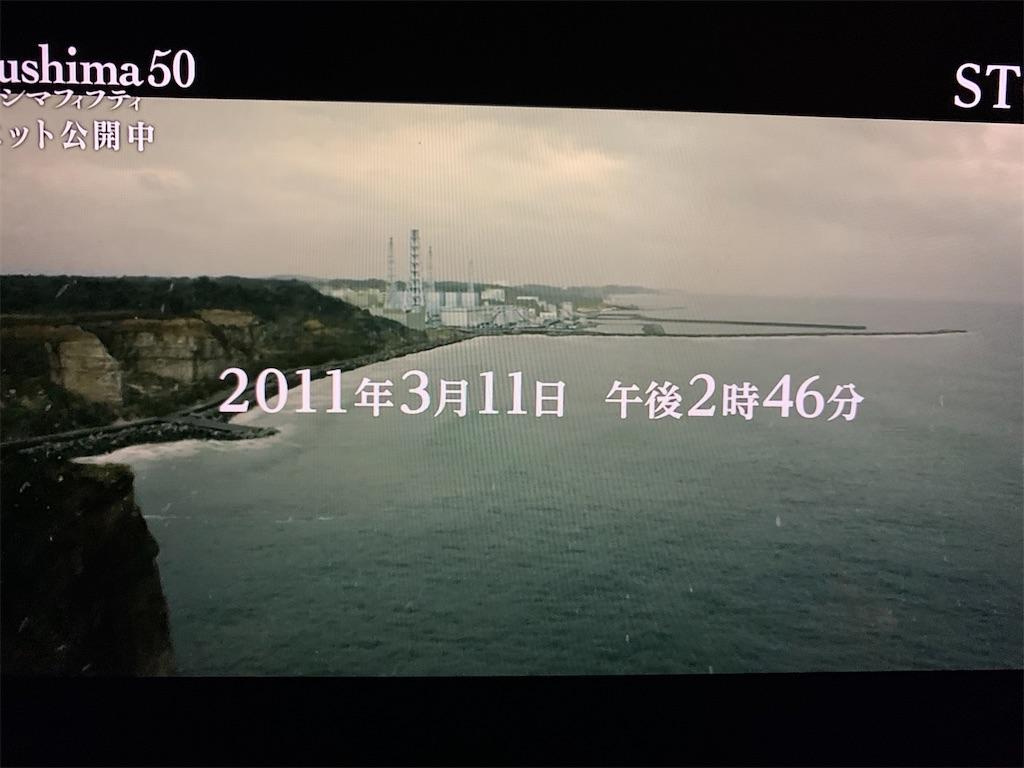 f:id:aso4045:20201020084902j:image
