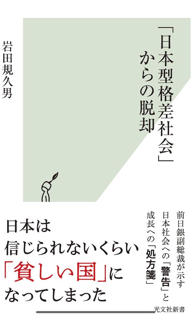 f:id:aso4045:20210805165843j:image