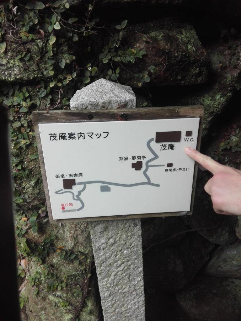 f:id:asobitokuda:20180513172258j:plain