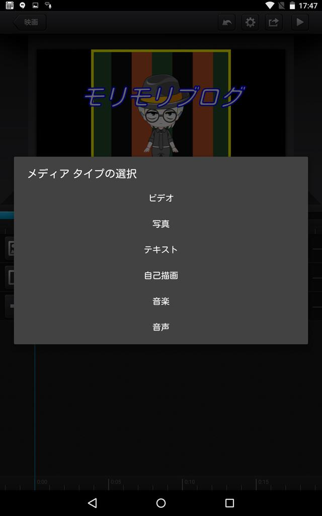 f:id:asobitokuda:20181010174853p:plain