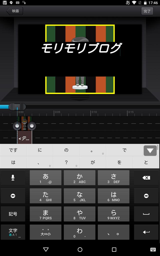 f:id:asobitokuda:20181010174927p:plain