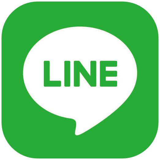LINEで質問