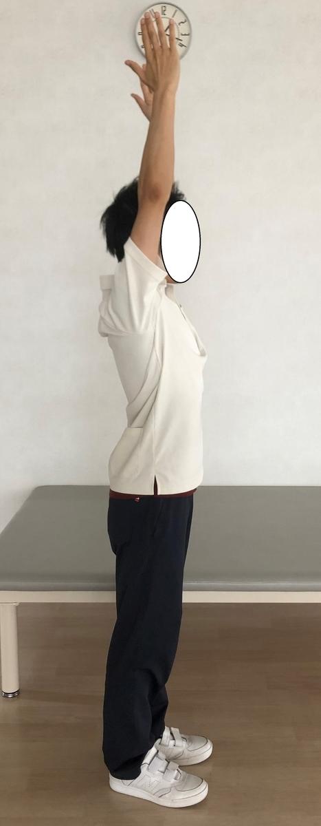 f:id:asohiro:20190904235254j:plain