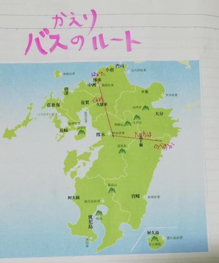 f:id:asoiyashi:20190204211034j:plain
