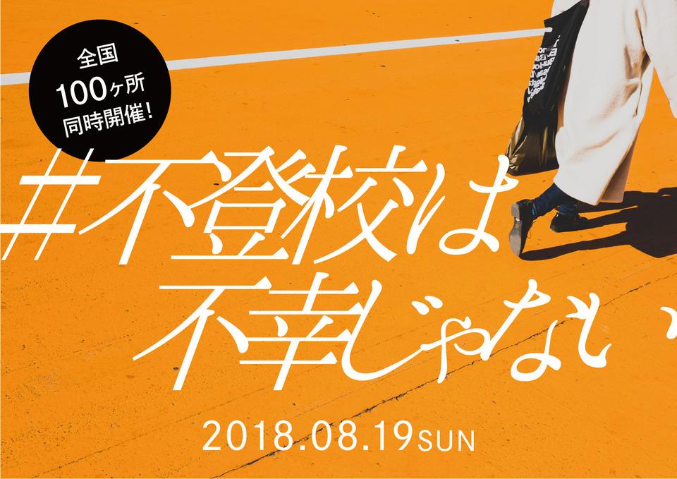 f:id:asoiyashi:20190225120503j:plain