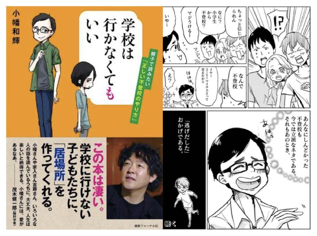 f:id:asoiyashi:20190225120814p:plain