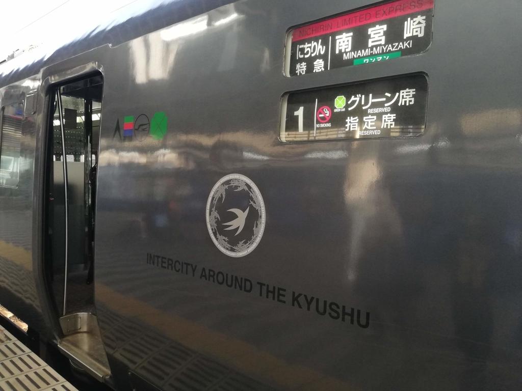 f:id:asoiyashi:20190225214741j:plain