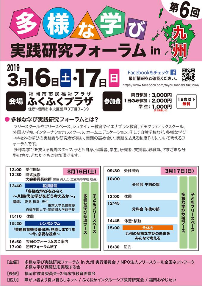 f:id:asoiyashi:20190305205802p:plain